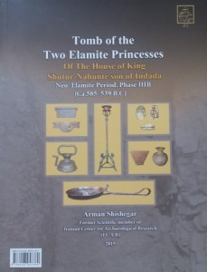 tomb-Elamite-princesees