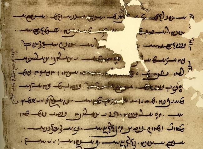 Y 35 in manuscript J2 (1323 CE)